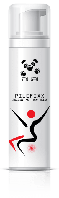 Pilefixx-front-new-nnra0m9aj5v5ideho7m5x1cdignveadup4lch82q0m (1)