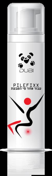 Pilefixx-front-new